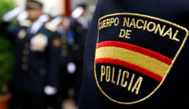 Para ser inspector de policía hay dos posibles opciones: oposición libre o promoción interna.